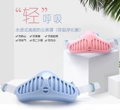 洗 易呼吸工業粉塵打磨豬鼻子口罩護鼻子保暖鼻罩 防塵 透氣 可清