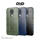 摩比小兔~QinD Redmi 紅米 Note 9 戰術護盾保護套 保護殼 手機殼