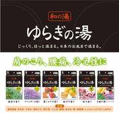 [霜兔小舖] 日本製 和的湯入浴劑 泡湯湯粉