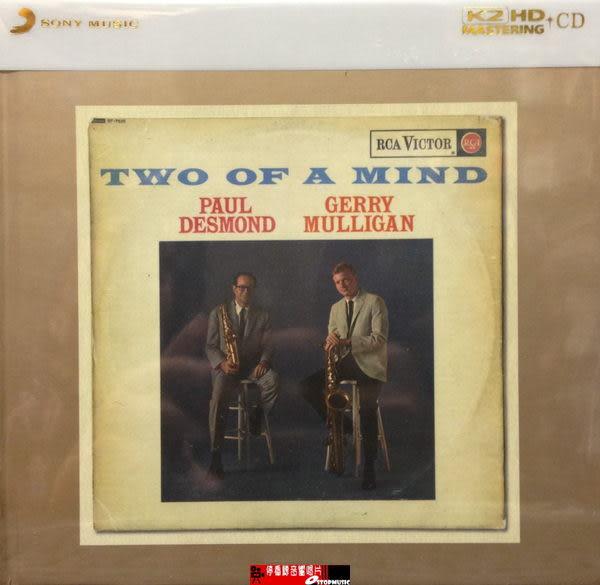 【停看聽音響唱片】【K2HD】Paul Desmnd / Gerry Mulligan Two Of A Mind