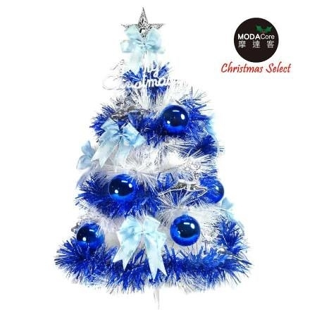 【南紡購物中心】【摩達客】台灣製2尺60cm白色松針聖誕樹+藍銀色系裝飾