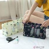 化妝包簡約多功能小號手提收納品袋可愛洗漱包 時光之旅 免運