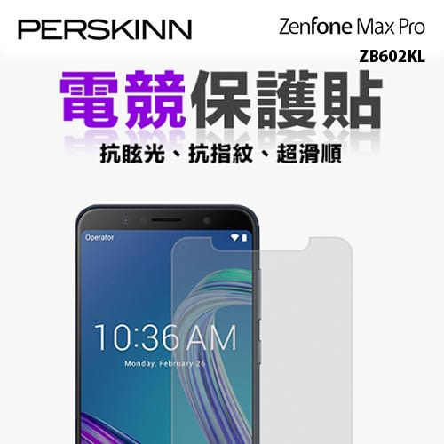 《PerSkinn》電競保護貼- ASUS Zenfone Max PRO(ZB602KL)