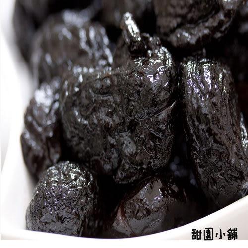 化應子(無籽) 甜園小舖