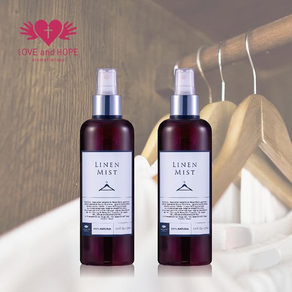 【Orient Retreat登琪爾】衣物經典香氛噴霧兩入組 Linen Mist (250ml/瓶X2) 防疫