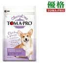 ◆MIX米克斯◆TOMA-PRO優格.親親系列-成犬腸胃敏感低脂配方14磅=6.35kg 狗飼料