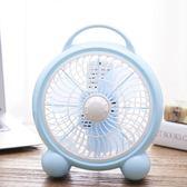 迷你風扇 小風扇宿舍迷你學生新款小型床上靜音辦公室台式大風力家用電風扇 居優佳品