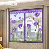 防蚊紗窗網自粘型窗紗魔術貼沙窗網磁性可拆卸免打孔 魔法街