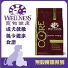*KING*WELLNESS寵物健康-C...