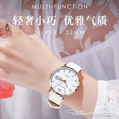 手錶女士ins風簡約氣質石英時尚初中學生年新款防水女錶 阿卡娜