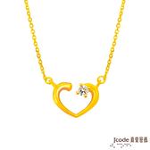 J'code真愛密碼 遇見愛情黃金項鍊