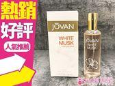 JOVAN WHITE MUSK 傑班 白麝香 女性淡香水 96ml◐香水綁馬尾◐