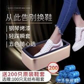 goociow家用室內自動鞋套機腳踩器一次性鞋套鞋模機全智慧鞋膜機