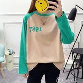長袖T恤   字母印花長袖T恤女圓領寬鬆百搭大碼   ciyo黛雅