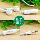 有線耳機 OPPO耳機原裝正品OPPOR9s R11 a11 A9 R15 R11S R9耳 智慧 618狂歡