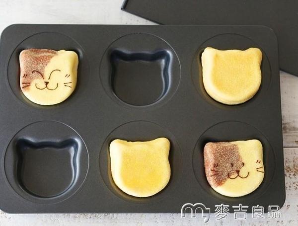 蛋糕模具海外6連帶蓋小熊模具6連小貓模具日式紅豆餅模具磅蛋糕模具 【快速出貨】