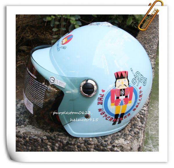 GP-5兒童安全帽,005,娃娃兵/藍