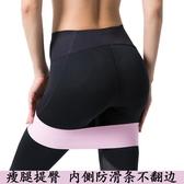翹臀圈深蹲阻力帶健身彈力帶瑜伽拉力帶瘦腿虐臀神器男女keep提臀 交換禮物