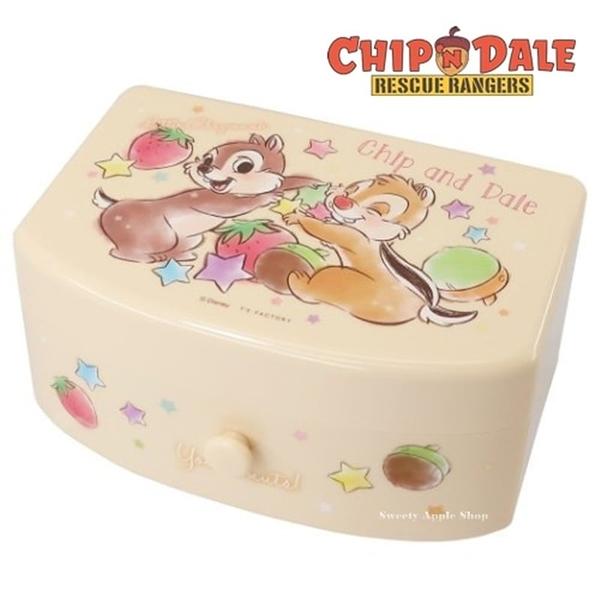 【SAS】日本限定 迪士尼 奇奇蒂蒂 果實版 飾品盒 / 抽屜盒 / 小物收納盒/化妝盒