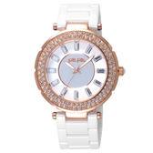 Folli Follie 舞動華爾茲時尚晶鑽腕錶-玫瑰金框白x陶瓷錶帶x大
