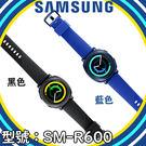 藍色【台灣三星公司貨】三星 SM-R600【Gear Sport 運動智慧手錶】支援藍牙 可播放音樂 卡路里管理