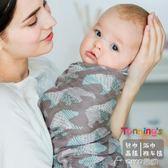 彩底款 單層新生兒竹纖維紗布包巾抱被襁褓嬰兒蓋被 ciyo黛雅