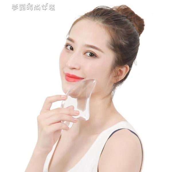 刮痧板 水晶板刮痧女透明臉部瘦臉刮臉疏通經絡面部淋巴排毒全身通用  【快速出貨】