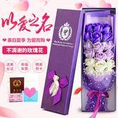 畢業禮物送女生走心的生日禮物女生友情閨蜜創意韓國玫瑰香皂花束【免運直出】