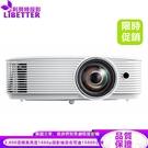 OPTOMA GT1080HDR Full HD 3800流明 高亮度短焦家庭娛樂投影機