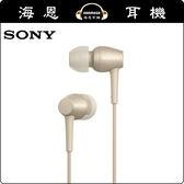 【海恩數位】SONY IER-H500A 耳道式耳機 粉白金 支援 Hi-Res 音源 獨特聲學設計 公司貨保固