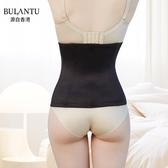 收腹帶夏季薄款束腹腰封女塑身衣美體塑腰綁帶塑形產後束縛束腰帶