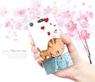 [XZ1 軟殼] Sony Xperia xz1 G8342 手機殼 保護套 外殼 貓戀魚