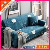 沙發罩 全包通用型萬能沙發套布藝防滑沙發墊冬季全蓋皮沙發罩巾簡約現代 雙11低至8折