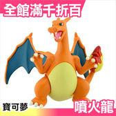 日本 Takara Tomy Y版噴火龍模型 神奇寶貝 pokemon 寶可夢【小福部屋】
