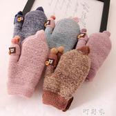 笛姿莎兒童手套冬天保暖連指加厚可愛男童女童潮流包指小孩帶掛繩 町目家