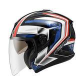 ZEUS瑞獅安全帽,ZS-613B,AJ6/黑藍