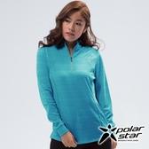 PolarStar 女 拉鍊領長袖上衣『海藍』 P18264 休閒│登山│排汗│透氣│機能│保暖│高領│家居