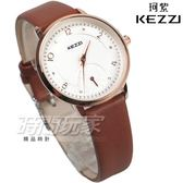 KEZZI珂紫 簡約流行錶 小秒盤造型 防水手錶 學生錶 女錶 中性錶 皮革錶帶 咖啡色 KE1771玫咖小