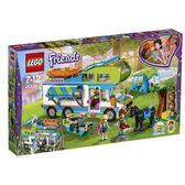 LEGO 樂高 Friends Mia's Camper Van 41339 Building Set (488 Piece)