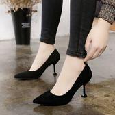 八八折促銷-尖頭細跟高跟鞋女春季新品黑色職業貓跟女鞋正韓百搭中跟單鞋