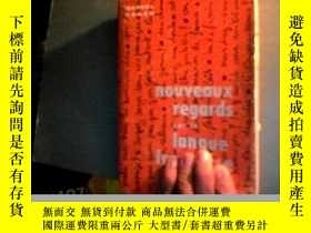 二手書博民逛書店法文原版:NOVEAUX罕見REGARDS SUR IS LAN