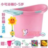 兒童泡澡桶 洗澡盆大號浴盆寶寶洗澡盆加厚可坐洗澡桶沐浴桶新生兒用品T 3色