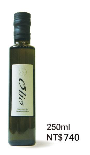 【奧利歐】莊園特調 特級初榨橄欖油 250毫升