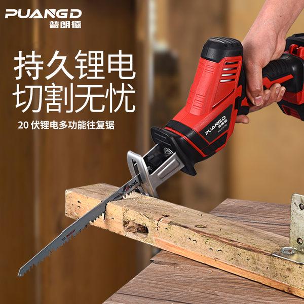 普朗德12V充電式锂電往複鋸馬刀鋸家用小型迷你電鋸戶外手提伐木 快速出貨