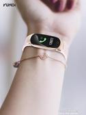 智慧手環男女運動手錶防水跑步計步器適用于小米4華為oppo蘋果安卓手機『小淇嚴選』