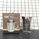 CUG隨手泡泡茶 泡茶辦公杯 玻璃杯 304不銹鋼 400ml 耐熱