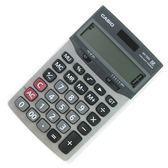 計算機 CASIO   AX-120 12位計算機【文具e指通】  量大再特