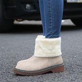 秋冬磨砂短靴 馬丁靴棉靴粗跟大碼鞋《小師妹》sm860