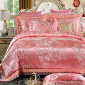 婚慶床上用品 天絲貢緞提花四件套婚慶紅色歐式蕾絲花邊莫代爾高檔純棉床上用品 珍妮寶貝