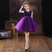 兒童禮服公主裙洋氣女童主持人蓬蓬紗生日鋼琴演出服大合唱服夏季快速出貨